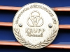 medalje-krupp_mg_0811